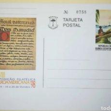 Sellos: GUINEA ECUATORIAL 1998 ENTERO POSTAL EDIFIL 4 EXPOSICIÓN FILATÉLICA IBEROAMERICANA MAIA PORTUGAL. Lote 268935539