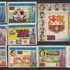 Sellos: GUINEA ECUATORIAL LOTE DE SELLOS DEL 75 ANIVERSARIO DEL FC BARCELONA - BARÇA -. Lote 268939224
