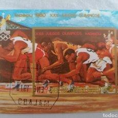 Sellos: GUINEA ECUATORIAL 1979 - JUEGOS OLÍMPICOS DE MOSCÚ 1980 - MICHEL BL 280. Lote 269786058