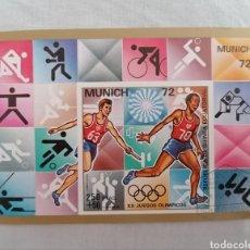 Sellos: GUINEA ECUATORIAL 1972 - JUEGOS OLÍMPICOS DE MÚNICH 72 - MICHEL BL 18. Lote 269786663