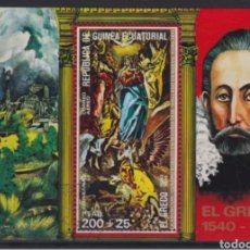 Selos: GUINEA ECUATORIAL 1976 - PINTURAS DE EL GRECO - MICHEL BL 214. Lote 270521478