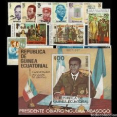 Sellos: GUINEA ECUATORIAL AÑO 1981 COMPLETO Y NUEVO MNH** (FOTOGRAFÍA ESTÁNDAR). Lote 275030343