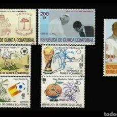 Sellos: GUINEA ECUATORIAL AÑO 1982 COMPLETO Y NUEVO MNH** (FOTOGRAFÍA ESTÁNDAR ). Lote 275030858