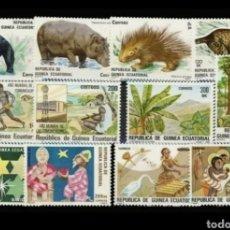 Sellos: GUINEA ECUATORIAL AÑO 1983 COMPLETO Y NUEVO MNH ** (FOTOGRAFÍA ESTÁNDAR). Lote 275031203