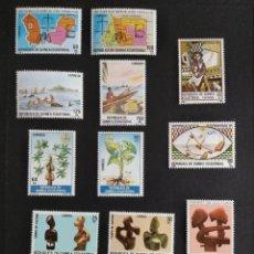 Sellos: GUINEA ECUATORIAL AÑO 1984 COMPLETO Y NUEVO MNH ** (FOTOGRAFÍA ESTÁNDAR). Lote 275031678