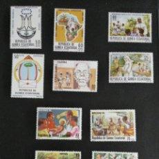 Sellos: GUINEA ECUATORIAL AÑO 1985 COMPLETO Y NUEVO MNH **(FOTOGRAFÍA ESTÁNDAR). Lote 275031928