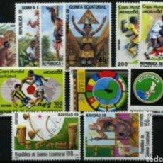 Sellos: GUINEA ECUATORIAL AÑO 1986 COMPLETO Y NUEVO MNH **(FOTOGRAFÍA ESTÁNDAR). Lote 275032243