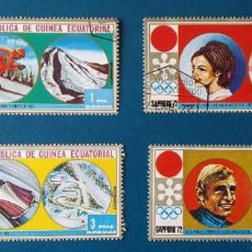 Sellos: LOTE 4 SELLOS GUINEA ECUATORIAL SAPPORO 72 (USADOS). Lote 275067903