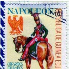 Timbres: ÁFRICA. GUINEA ECUATORIAL. UNIFORMES MILITARES DE NAPOLEÓN. USADOS CON CHARNELA. Lote 275452748