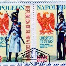 Timbres: ÁFRICA. GUINEA ECUATORIAL. UNIFORMES MILITARES DE NAPOLEÓN. USADOS CON CHARNELA. Lote 275453628
