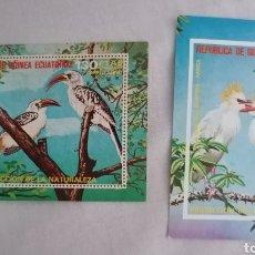 Sellos: GUINEA ECUATORIAL 1976 AVES DE ÁFRICA MICHEL BL246/BL247. Lote 276382348