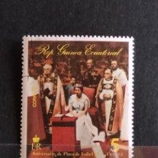 Timbres: SELLO R. DE GUINEA ECUATORIAL -PERSONAJES- POL. Lote 277253733