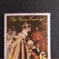 Timbres: SELLO R. DE GUINEA ECUATORIAL -PERSONAJES- POL. Lote 277253833