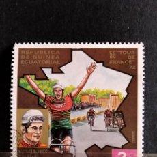 Sellos: SELLO R. DE GUINEA ECUATORIAL -PERSONAJES- PAG. Lote 277254023