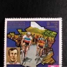 Sellos: SELLO R. DE GUINEA ECUATORIAL -PERSONAJES- PAG. Lote 277254043