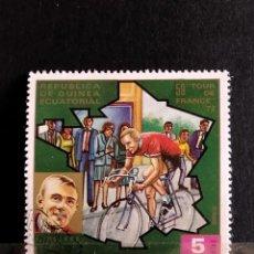 Timbres: SELLO R. DE GUINEA ECUATORIAL -PERSONAJES- PAG. Lote 277254083