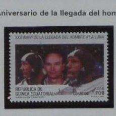 Sellos: 1994-GUINEA ECUATORIAL REPUBLICA-SELLOS-SERIE COMPLETA-25 ANIVERSARIO DE LA LLEGADA DEL HOMBRE A LA. Lote 278454318