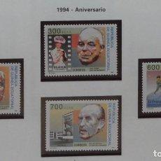 Sellos: 1994-GUINEA ECUATORIAL REPUBLICA-SELLOS-SERIE COMPLETA-ANIVERSARIOS. Lote 278454448