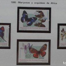 Sellos: 1995-GUINEA ECUATORIAL REPUBLICA-SELLOS-SERIE COMPLETA-MARIPOSAS Y ORQUIDEAS. Lote 278454738