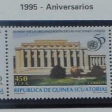 Sellos: 1995-GUINEA ECUATORIAL REPUBLICA-SELLOS-SERIE COMPLETA-EFEMERIDES. Lote 278454958