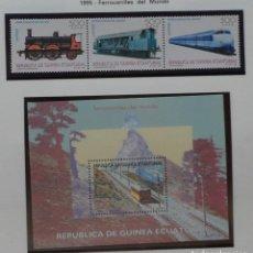 Sellos: 1995-GUINEA ECUATORIAL REPUBLICA-SELLOS-SERIE COMPLETA-FERROCARRILES DEL MUNDO. Lote 278455133
