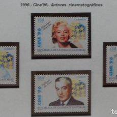Sellos: 1996-GUINEA ECUATORIAL REPUBLICA-SELLOS-SERIE COMPLETA-CINE. Lote 278455678
