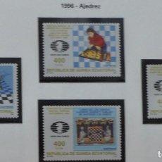 Sellos: 1996-GUINEA ECUATORIAL REPUBLICA-SELLOS-SERIE COMPLETA-AJEDREZ. Lote 278455848