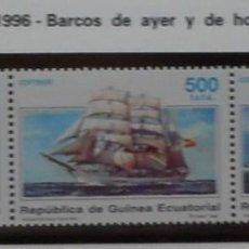 Sellos: 1996-GUINEA ECUATORIAL REPUBLICA-SELLOS-SERIE COMPLETA-BARCOS DE AYER Y DE HOY. Lote 278456078