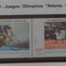 Sellos: 1996-GUINEA ECUATORIAL REPUBLICA-SELLOS-SERIE COMPLETA-JUEGOS OLIMPICOS ATLANTA 96. Lote 278456343