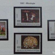 Sellos: 1997-GUINEA ECUATORIAL REPUBLICA-SELLOS-SERIE COMPLETA-MICOLOGIA. Lote 278456463