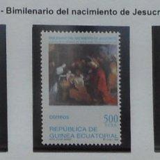 Sellos: 1998-GUINEA ECUATORIAL REPUBLICA-SELLOS-SERIE COMPLETA-BIMILENARIO DEL NACIMIENTO JESUCRISTO. Lote 278457663