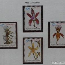 Sellos: 1999-GUINEA ECUATORIAL REPUBLICA-SELLOS-SERIE COMPLETA-ORQUIDEAS. Lote 278457803