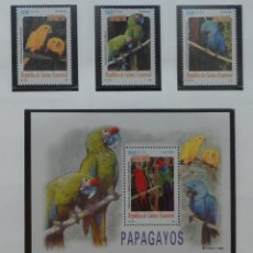 Sellos: 2000-GUINEA ECUATORIAL REPUBLICA-SELLOS-SERIE COMPLETA-PAPAGAYOS. Lote 278458023