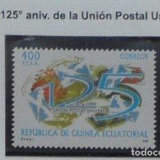 Sellos: 2001-GUINEA ECUATORIAL REPUBLICA-SELLOS-SERIE COMPLETA-125º ANIVERSARIO DE LA UNION UNIVERSAL POSTAL. Lote 278458933