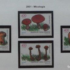 Sellos: 2001-GUINEA ECUATORIAL REPUBLICA-SELLOS-SERIE COMPLETA-MICOLOGIA. Lote 278459153