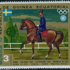 Sellos: ÁFRICA GUINEA ECUATORIAL. JUEGOS OLÍMPICOS DE MUNICH 1972. NUEVO SIN CHARNELA. Lote 278622238