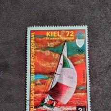 Sellos: SELLOS DE GUINEA ECUATORIAL - ANT 434. Lote 289517093