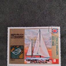Sellos: SELLOS DE GUINEA ECUATORIAL - ANT 434. Lote 289517218