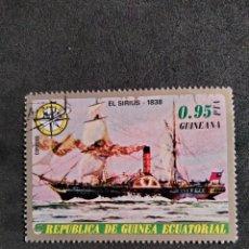 Sellos: SELLOS DE GUINEA ECUATORIAL - ANT 434. Lote 289517288
