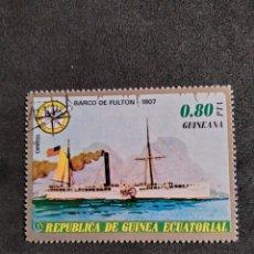 Sellos: SELLOS DE GUINEA ECUATORIAL - ANT 434. Lote 289517323