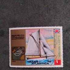 Sellos: SELLOS DE GUINEA ECUATORIAL - ANT 434. Lote 289517403