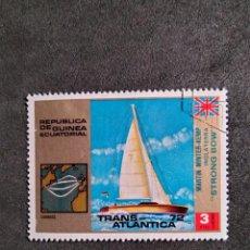 Sellos: SELLOS DE GUINEA ECUATORIAL - ANT 434. Lote 289517468