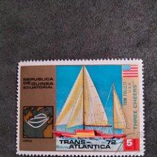 Sellos: SELLOS DE GUINEA ECUATORIAL - ANT 434. Lote 289517493