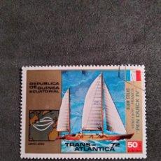 Sellos: SELLOS DE GUINEA ECUATORIAL - ANT 434. Lote 289517583