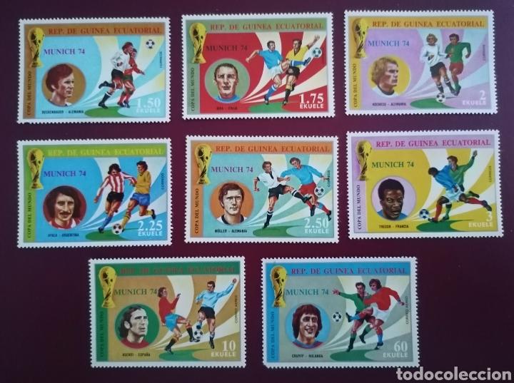 GUINEA ECUATORIAL 1974 - MUNDIAL DE FÚTBOL ALEMANIA 74 MÚNICH JUGADORES - NUEVOS MNH (Sellos - Extranjero - África - Guinea Ecuatorial)