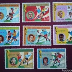Sellos: GUINEA ECUATORIAL 1974 - MUNDIAL DE FÚTBOL ALEMANIA 74 MÚNICH JUGADORES - NUEVOS MNH. Lote 289724103
