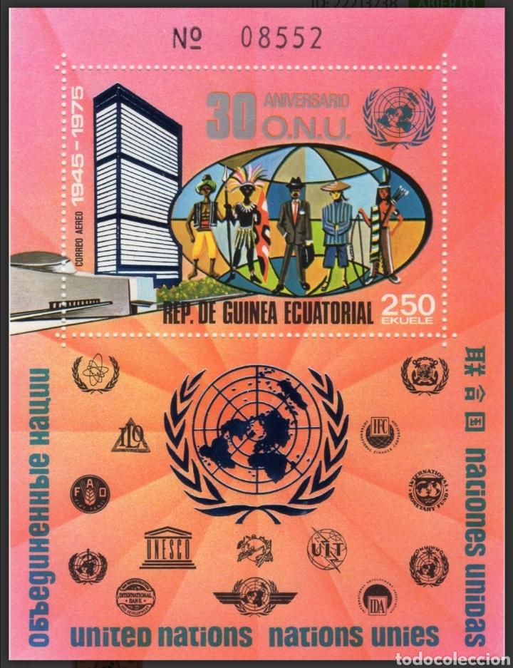 GUINEA ECUATORIAL 1975 - 30 ANIVERSARIO DE LAS NACIONES UNIDAS - MICHEL BL 200 NUEVO MNH (Sellos - Extranjero - África - Guinea Ecuatorial)