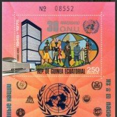 Sellos: GUINEA ECUATORIAL 1975 - 30 ANIVERSARIO DE LAS NACIONES UNIDAS - MICHEL BL 200 NUEVO MNH. Lote 289772098