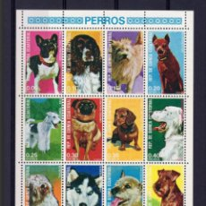 Sellos: GUINEA ECUATORIAL 1977 - PERROS - MICHEL 1054/1069 - NUEVOS SIN CHARNELA MNH. Lote 290102043