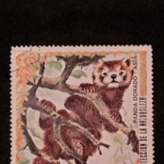 Selos: SELLO DE GUINEA ECUATORIAL - BOL 5 - 1. Lote 290611263